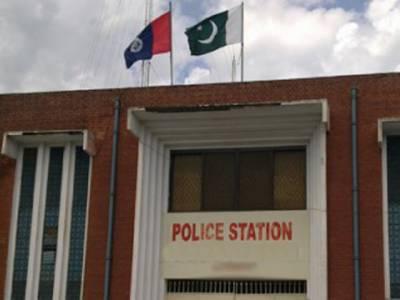 والدین سے ناراض لاہور آنے والا 16 سالہ لڑکا شیراکوٹ پولیس کے ہتھے چڑھ گیا