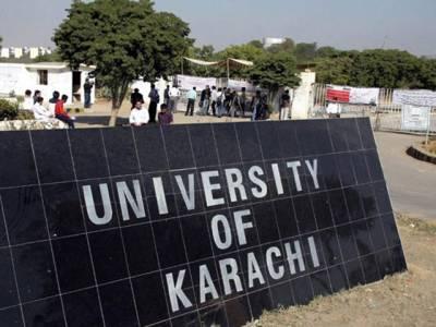 جامعہ کراچی میں بوٹنی کے عملے نے ایک مضمون کے دو نتائج جاری کردیے ، طالبات نے تحقیقات کیلئے ایف آئی اے میں درخواست جمع کرادی