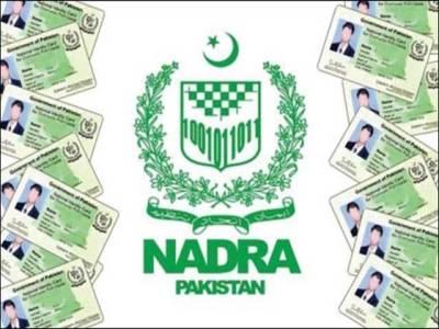 نادرا نے بیرون ملک مقیم پاکستانیوں کو ووٹ کا حق دینے کے طریقہ کار کو ممکن قرار دیدیا
