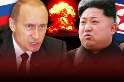 شمالی کوریا نے روس کی طرف دوستی کا ہاتھ بڑھا دیا،جاپان کیخلاف فتح کا سالانہ جشن مشترکہ طور پر منانے کی دعوت