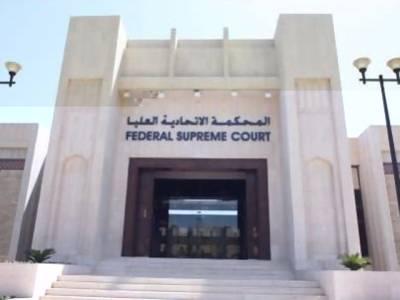 عرب شہری اپنی دونوں بیویوں کو لے کر عدالت پہنچ گیا اور جج سے ایسی بات کہہ دی کہ اس کو سمجھ نہ آئے ہنستا رہے یا واقعی کیس کا فیصلہ سنائے