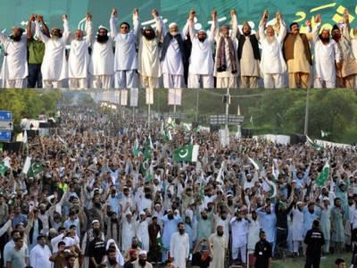تحریک آزادی کشمیر اور پاکستان کا المیہ