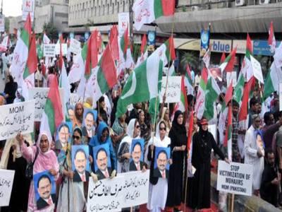 ساتھیوں کی گرفتاری پر ایم کیو ایم کے کارکنوں کا تھانہ شارع فیصل کے سامنے احتجاج