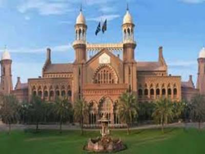 وزارت قانون نے دہشتگردوں کے مقدمات پوپا کورٹ میں چلانے کیلئے دلچسپی نہیں لی سیشن جج راولپنڈی کا لاہور ہائیکورٹ کو خط