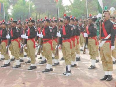 پاک فوج کے بعد پنجاب پولیس نے بھی آفیشل گانا ریلیز کردیا