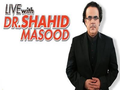 """اسلام آباد ہائی کورٹ نے """"لائیو ود شاہد مسعود"""" پروگرام جاری رکھنے کی اجازت دیدی"""