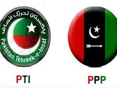بلدیاتی الیکشن ،پی ٹی آئی اور پی پی کا ضلع جنوبی کراچی میں اتحاد