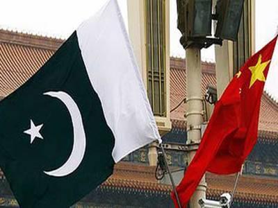 بھارتی اعتراض ایک مرتبہ پھر مسترد، اقتصادی راہداری منصوبہ ترک نہیں کیا جائیگا:چینی میڈیا، یہ منصوبہ چین اور ہمارے درمیان ہے: پاکستان
