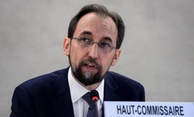 اقوام متحدہ کمیشن کومقبوضہ کشمیرجانےکی اجازت نہ دیناافسوسناک ہے: ہائی کمشنرانسانی حقوق