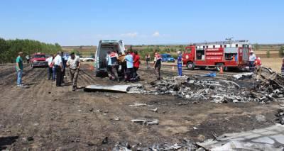شمال مغربی ترکی میں تربیتی طیارہ گرکرتباہ،2پائلٹ ہلاک