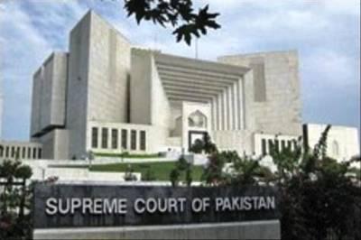 چیف جسٹس پاکستان نے نیب میں مبینہ غیرقانونی تقرریوں کاازخود نوٹس لے لیا،سماعت کھلی عدالت میں کرنے کا حکم