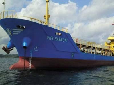 ملائشیا کا لاکھوں لیٹر ڈیزل سے بھرا بحری جہاز اغوا