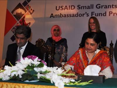 یو ایس ایڈ کے سمال گرانٹ اینڈ ایمبیسڈر فنڈ پروگرام کی تقریب ، پنجاب میں 3نئے پراجیکٹس کیلئے گرانٹ کے معاہد ے پر دستخط