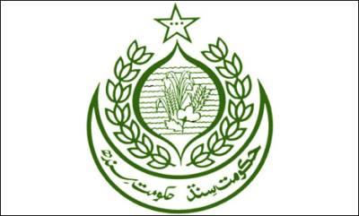 سندھ حکومت کا پی ایچ ڈی رکھنے والے ملازمین کو25ہزار روپے ماہانہ الاﺅنس دینے کا اعلان