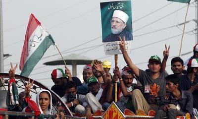 پاکستان عوامی تحریک کی ریلیاں اپنی منزل کی جانب رواں دواں،تھوڑی دیر بعد ڈاکٹر طاہرالقادری خطاب کرینگے