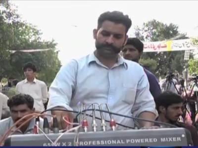عوامی تحریک نے گلو بٹ کا ہمشکل ڈی جے خان متعارف کرادیا