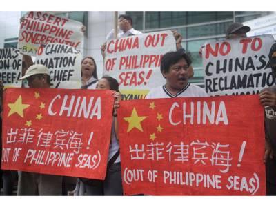 'اِ س ملک پر ابھی اِسی وقت حملہ کرو ' چینی عوام میدان میں آگئے، اپنی حکومت سے ایسا مطالبہ کر دیا کہ دشمن کا چھپنا مشکل ہو گیا، کسی بھی لمحے اب۔۔۔