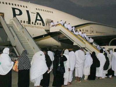 حج انتظامات آخری مراحل میں داخل، پاکستان سے 87ہزار عازمین سعودی عرب پہنچ گئے، فلائٹ آپریشن 4ستمبر تک جاری رہے گا :ترجمان وزارت مذہبی امور