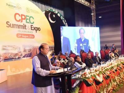 سی پیک نمائش کا افتتاح ، چین دنیا بھرمیں پاکستان کی عزت کا محافظ ہے: وزیر اعظم نواز شریف