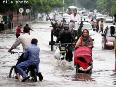 سپریم کورٹ لاہور رجسٹری ایک مرتبہ پھر بارش کے پانی میں ڈوب گئی