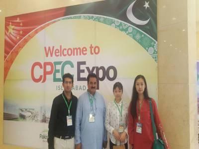 روزنامہ پاکستان کے ویب چینل کی جانب سے سی پیک کانفرنس کی بھرپور کوریج،شرکاءتعریف کرتے رہے