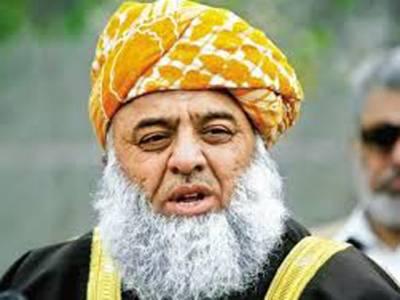 افغان مہاجرین کی واپسی کاعمل قابل تشویش،وزیر اعظم مسائل کا نوٹس لیں :مولانا فضل الرحمن