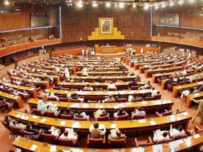 قومی اسمبلی کا اجلاس آج ہوگا،ایم کیو ایم کے قائد کی تقریر پر گرما گرمی کا امکان