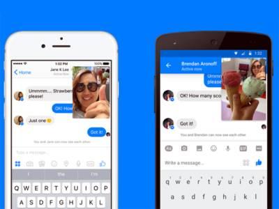 فیس بک میسنجر میں نیا فیچر متعارف کرا دیا گیا ، اب بات چیت کے ساتھ لائیو ویڈیو بھی سٹریم کی جا سکے گی
