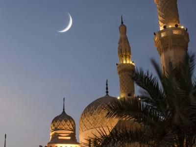 سعودی عرب میں چاند نظر نہ آیا، عید الاضحی 12ستمبر کو ہوگی،کئی عرب ممالک میں 9تک چھٹیوں کا اعلان