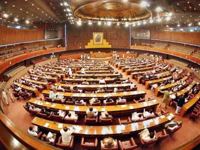 قومی اسمبلی میں الطاف حسین کے پاکستان مخالف بیانات کے خلاف مذمتی قرارداد منظور