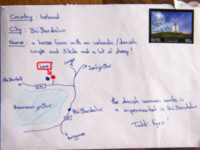 آئس لینڈ میں لکھا گیاخط ایڈریس کے بغیر ہی منزل پر پہنچ گیا، کیسے؟ جان کر آپ بھی حیرت میں ڈوب جائیں گے