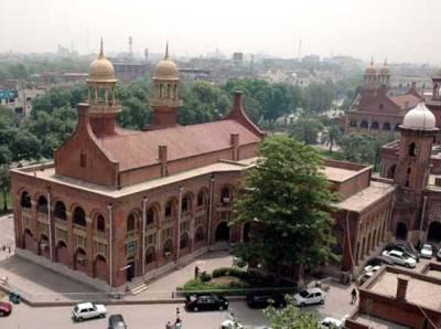 لاہور ہائیکورٹ نے 5 سالہ آمنہ کو باپ سے لے کر ماں کے حوالے کر دیا
