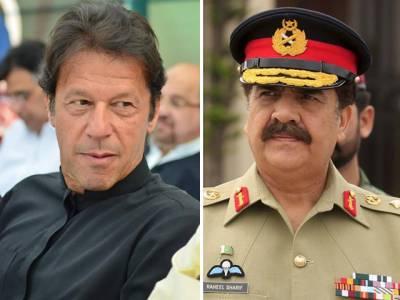 آرمی چیف جنرل راحیل شریف اور عمران خان کے درمیان مردان میں ہیلی پیڈ پر ملاقات