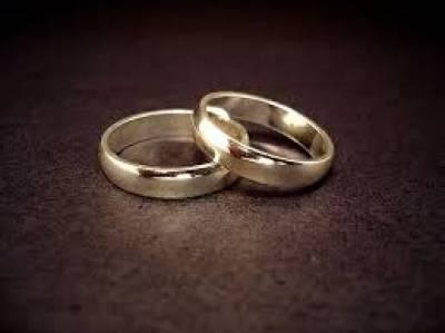 کم عمری میں شادی،جرمنی میں 14سالہ دلہن کوتحویل میں لے لیاگیا، عدالت نے ایسا سنسنی خیز فیصلہ سنا یاکہ عوا م کے اوسان خطا ہو گئے