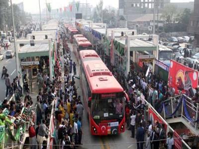 سیکیورٹی خدشات کے باعث کل میٹروبس کا روٹ محدود کرنے کافیصلہ