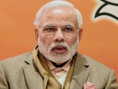 جی 20سربراہی اجلاس،مودی چینی صدر سے ملاقات میں سی پیک منصوبے پر تحفظات سے آگاہ کریں گے :بھارتی ٹی وی کا دعوی