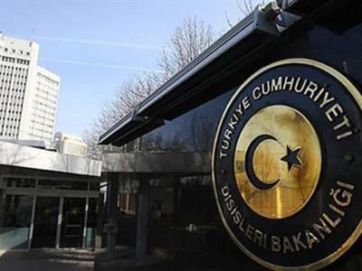ترکی نے ایک مرتبہ پھر پاکستانیوں سے سچی محبت کا ثبوت دے دیا، بنگلہ دیش کو زوردار جھٹکا دے دیا
