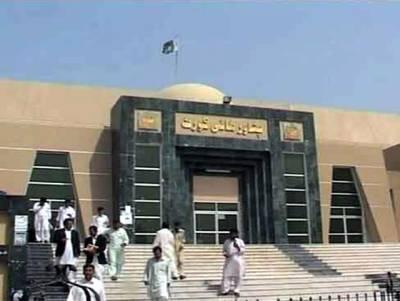 مردرم شماری فارم میں خواجہ سراﺅں کا خانہ نہ ہونے پر پشاور ہائیکورٹ میں رٹ دائر