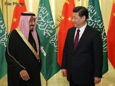 چین سے تجارتی معاہدہ، سعودی عرب سی پیک معاہدہ کا شریک کاربن گیا