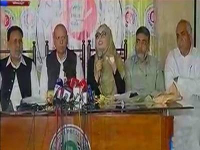 پی پی 232 ضمنی انتخابات، پی ٹی آئی نے دھاندلی کے ویڈیو ثبوت پیش کردیے، ہائیکورٹ جانے کا اعلان
