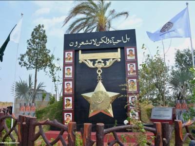 آرمی چاہے تو بحریہ ٹاؤن شہداء کے ورثاء کی خدمت کیلئےتیار ہے: ملک ریاض