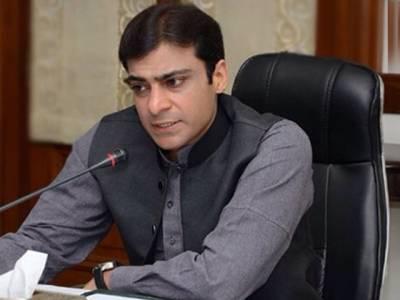 حمزہ شہباز کا عمران خان کیخلاف عدالت جانے کا اعلان