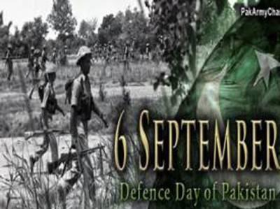 یوم دفاع کی ملک بھر میں تقریبات جاری، پوری قوم ارض وطن کے تحفظ کیلئے مرمٹنے کو تیار