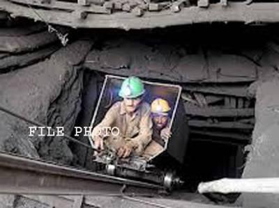 ہرنائی،کوئلے کی کان میں دھماکہ،2مزدور جاں بحق