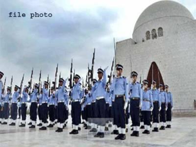یوم دفاع کے موقع پر مزار قائد میں گارڈز کی تبدیلی کی پروقار تقریب کا انعقاد