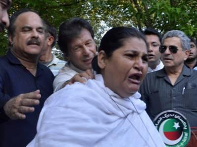 عمران خان کے جلسہ میں ہنگامہ آرائی کرنے والی خاتون افسر کرپشن کرنے پر معطل