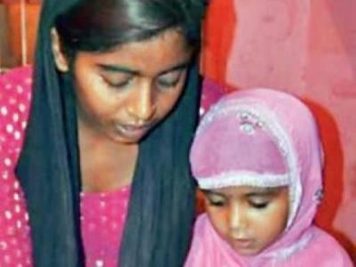 وہ ہندو لڑکی جو مسلمان بچوں کو قرآن پاک پڑھاتی ہے