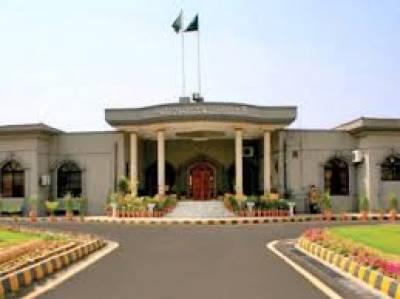 اسلام آباد ہائیکورٹ نے اظہار احمد کو چیئرمین کا حلف لینے سے روک دیا