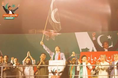 عمران خان کا 24ستمبر کو رائے ونڈ کی طرف مارچ کا اعلان