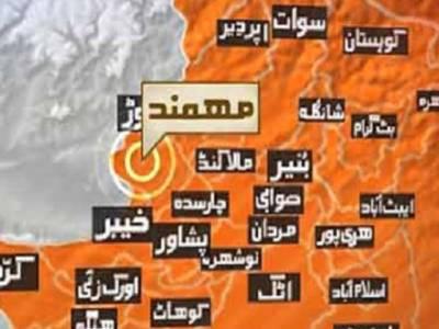 مچنی میں نامعلوم افراد کا گھر پر دستی بم حملہ ، خاتون جاں بحق